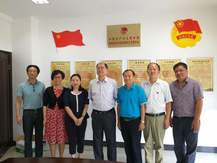 我会领导率队赴湖南省个私协会学习交流