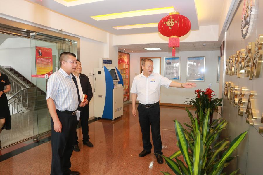 市委组织部副部长齐志清率队莅临协会调研党建工作